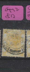 HONG KONG   (P0907B)  QV 5C  SG 58 VICTORIA CDS  VFU  COPY 2