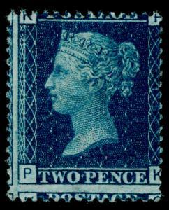 SG47, 2d deep blue PLATE 15, NH MINT. Cat £525+ PK