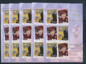 PAPUA NEW GUINEA PNG 2007 Royal Wedding QE2 MNH Sheets-5 of Each(10 Items)Pap180