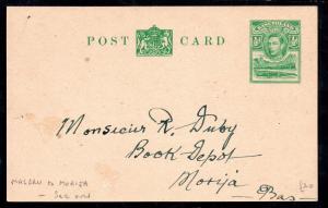 Basutoland KGVI 1943 Postal Stationery to Morija H&G 3 used WS13992
