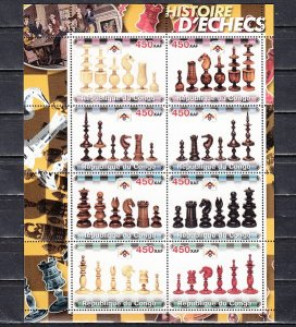 Congo Rep., 2003 Cinderella issue. History of Chess sheet #5. ^