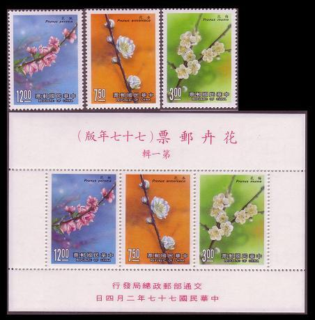 Taiwan Flowers 3v+MS second issue 1988 SG#1779/82