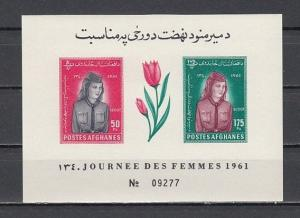 Afghanistan, Scott cat. 511a. Women`s Day IMPERF s/sht. Girl Scouts in design.