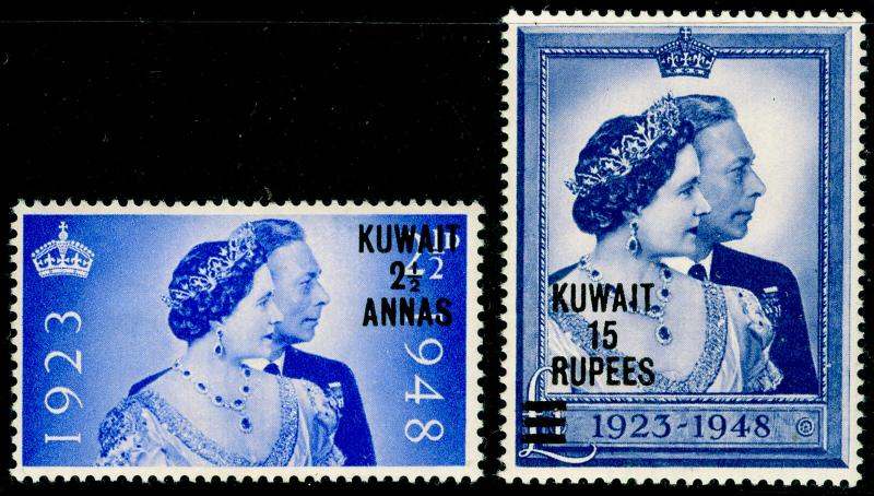 KUWAIT SG74-75, COMPLETE SET, NH MINT. Cat £40. RSW.