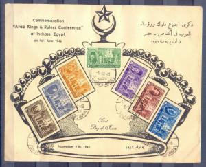 EGYPT -1946 Arab League Congress - First Day Cover very very Rare