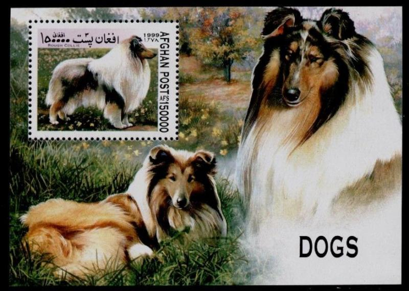 Afghanistan MI 1862 MNH Dogs, Collie