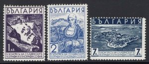 Bulgaria 1936 Geographical & Ethnographical set Sc# 301-03 NH