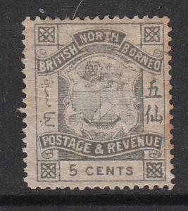 North Borneo 1887 Sc 40 Coat of Arms 5c MNG