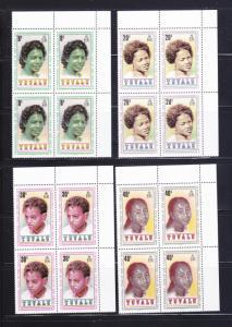 Tuvalu 125-128 Blocks Of 4 Set MNH Children (F)