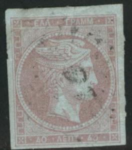 Greece Scott 21 used 1862 Hermes Head  CV $37.50 Faulty