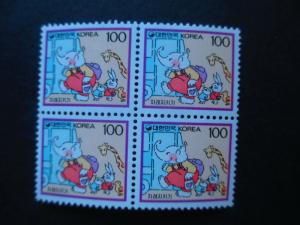 Korea #1585 Mint Never Hinged- (AZ8) WDWPhilatelic!