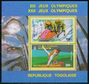 Togo - Moscow & Lake Placid Olympic Games MNH Sport Sheet (1980)