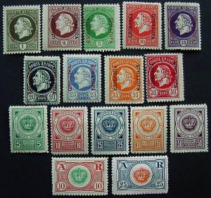 Packet, Montenegro, 16 Different stamps