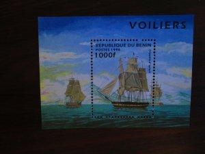 Benin #856 Mint Never Hinged - I Combine Shipping (7DG9)