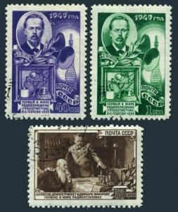 Russia 1352-1354,CTO.Michel 1345-1347. A.S.Popov,inventor of Radio,1949.