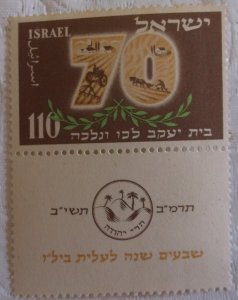 Israel 72 MNH Full Set Full Tab Cat $8.00