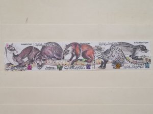 MALAYSIA 2000 PROTECTED MAMMALS OF MALAYSIA   IN MINT CONDITION