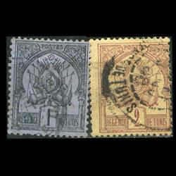 TUNISIA 1888 - Scott# 1-2 Arms 1-2c Used