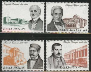 GREECE Scott 1153-1156 MNH** 1975  Benefacto set