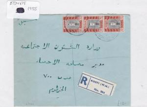 Egypt 1955 stamp cover Ref 8890