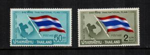 Thailand 495 - 496  MNH cat $ 11.40
