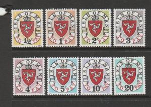 Isle of man 1973 dues Orginal UM/MNH SG D1/8