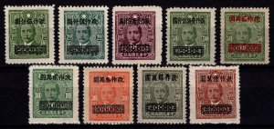 China 1948 'Re-valuation' surcharges, Part Set [Unused]