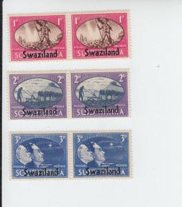 1945 Swaziland Peace Overprint  (Scott 38-40) MH