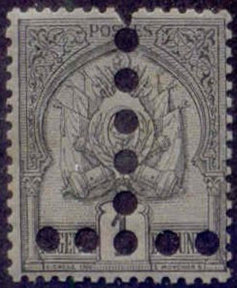 Tunisia 1888-98 Inverted 'T' Postage Due Perfin on 1c Coat of Arms Stamp