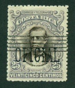 Costa Rica 1903 #O47 U SCV (2020) = $6.00