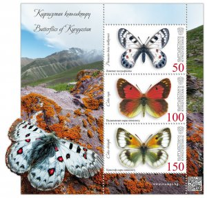 Stamps of Kyrgyzstan 2018- Collective Minisheet (block).  103-105N. Butterflies