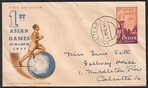 INDIA 1951 Asian Games 2a on commem FDC................................80285