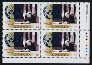 Canada 1584 BR Plate Block MNH United Nations, Mackenzie King