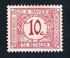 Belgian Congo J2 MLH Postage Due Numeral (BP19026)
