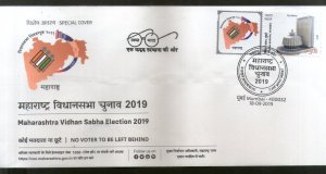 India 2019 Maharastra Assembly Election Map My Stamp Special Cover # 18251