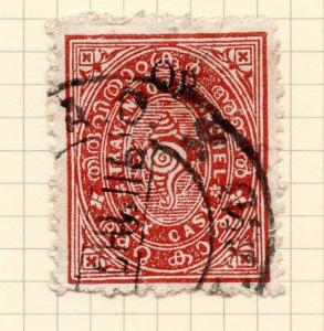 Indian States Travancore 1930-39 Early Issue Fine Mint Hinged 6c. Optd 205612
