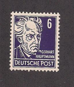 GERMANY - DDR SC# 123 F-VF LH 1953