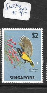 SINGAPORE  (P0606B)  BIRDS $2.00   SG 76    MOG