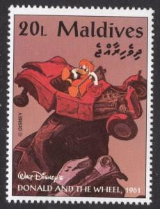 MALDIVE ISLANDS SCOTT 2055