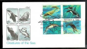 UNITED STATES FDC 25¢ Sea Creatures Block 1990 Artmaster
