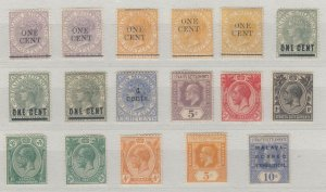 Straits Settlements QV/KEVII/KGV Collection Of 17 MH J7138