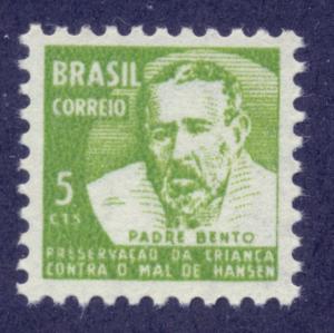 BRAZIL SC# RA14 F-VF MNH 1968