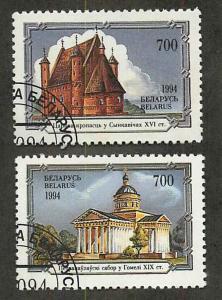 Belarus 92-93 Used VF