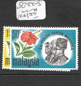 MALAYSIA  (P2403B)  FLOWER SG 44-5  MNH