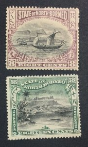 MOMEN: NORTH BORNEO SG #102b,108 1895 MINT OG H £93 LOT #6953
