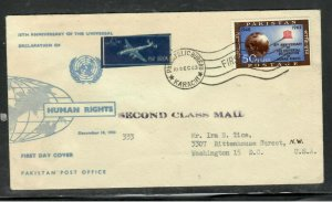 PAKISTAN COVER (PP0906BB) 1963 50 P UN HR CACHETED  FDC SENT TO USA