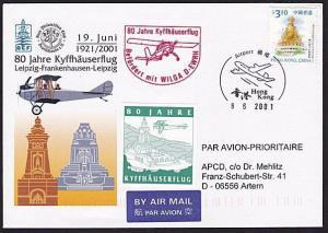 HONG KONG 2001 80th Anniv flight cover to Germany...........................8338