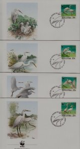 Singapore 670-73 FDC WWF-93/Birds