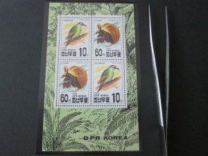 North Korea 1993 Sc 3219a Bird set MNH