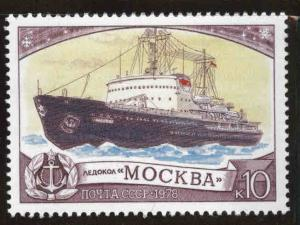 Russia Scott 4723 MNH**  1978 icebreaker ship Moscow